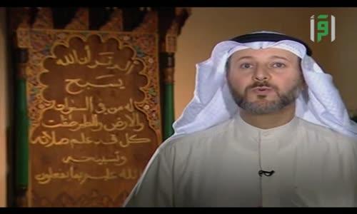 الإعجاز العلمي في القرآن والسنة  - الإعجاز في التربية على التوحيد