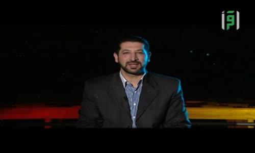سوا على الجنة  - ميزان الحق  - الدكتور محمد نوح القضاة
