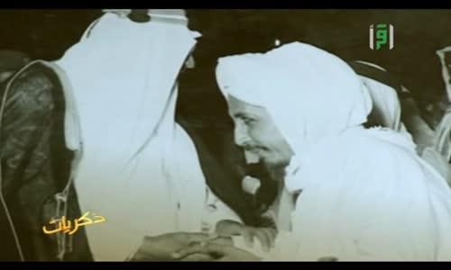 ذكريات -  عباس علوي مالكي ج1 - محمد الجعبري