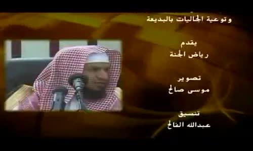 قصص في التأمل داخل جسم الانسان   عبدالمحسن الأحمد