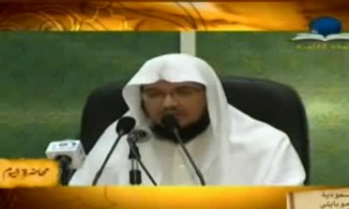 الشيخ عبدالمحسن الأحمد - تأملات في سورة الحج