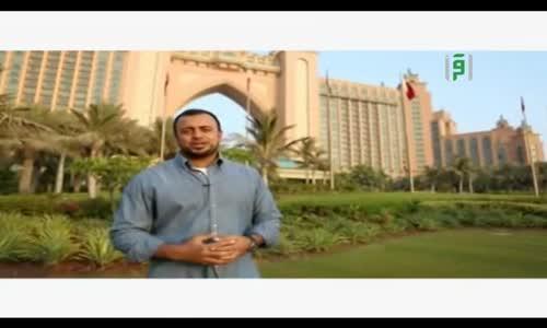 سحر الدنيا -  الجنة -  الداعية مصطفى حسني