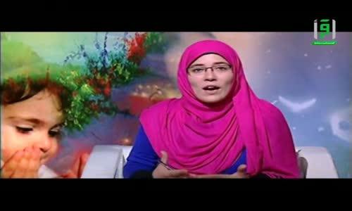 Vers une famille heureuse - Episode 20 - Faire aimer Allah
