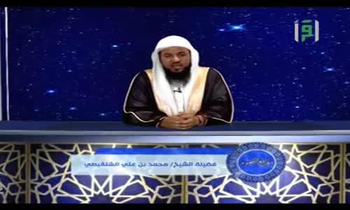 مواقع النجوم  - سورة البقرة ج2 -  الشيخ محمد الشنقيطي