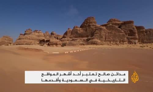 تعرف على أحد أشهر المواقع التاريخية في #السعودية وأقدمها..مدائن صالح