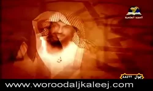 الشيخ عبدالمحسن الأحمد - لا تظلم نفسك