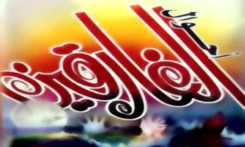 أحوال الغارقين - الشيخ خالد الراشد