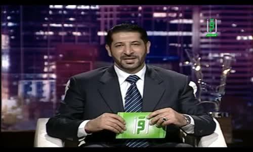 Revolution of  Man - Imam Al Ghazali Ep. 4