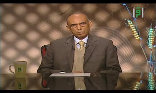 روح الإسلام -  وما أرسلناك إلا رحمة للعالمين  - الدكتور محمد كمال الإمام