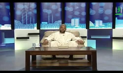 Freedom in Islam - Ep9 - Righteous Ancestors (1) - Abu Osama Al Dahabi