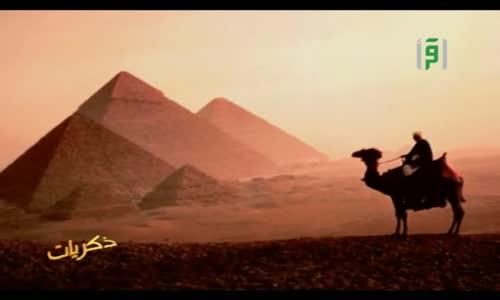 ذكريات  - الداعية مصطفى حسني ج1 - تقديم محمد الجعبري