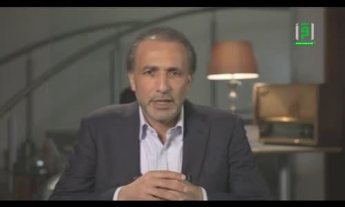 Risalat Al Islam - Ep 48 avec Tariq Ramadan