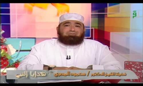 هدايا النبي  - الحلقة 28   - هدية عبدالله بن انيس  - الشيخ محمود المصري