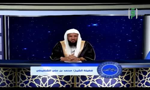 مواقع النجوم - سورة الفاتحة ج2  - محمد الشنقيطي