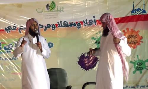 الا بذكر الله تطمئن القلوب - الداعية نايف الصحفي ومنصور السالمي HD