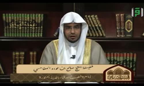 تاريخ الفقه الإسلامي -  الحلقة 18  - الشيخ صالح المغامسي