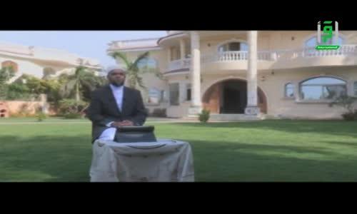 Les priorités dans la vie - Ep 26 - La douceur d'Allah