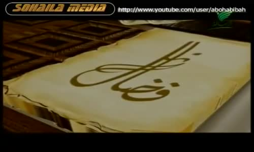 الشيخ نبيل العوضي فضائل الاستغفار