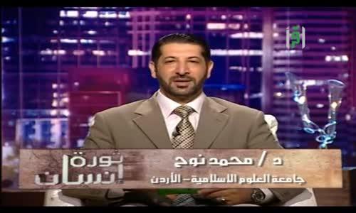 أعظم مدفع في التاريخ - المدفع السلطاني - محمد الفاتح - ثورة إنسان - الدكتور محمد نوح القضاة