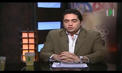 Les jardins de la vertu - Episode 23 - Les animaux en Islam