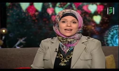قلوب حائرة_المطلقة - الدكتورة رفيدة حبش