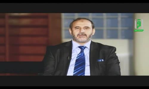 Objectif Al Firdaws -  Abdallah Ben Mansour - Définition ( Ep 1)