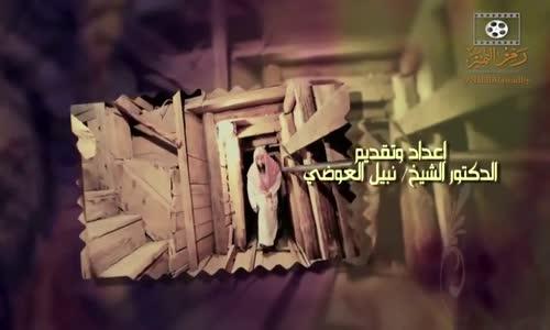 برنامج مشاهد 4 - الحلقة 7 - نبيل العوضي في مصنع كسوة الكعبة ويشارك في خياطتها