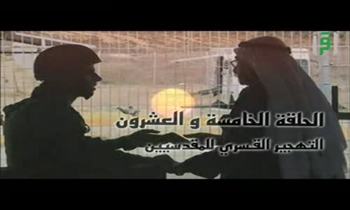 تهويد مدينة القدس - التهجير القسري للمقدسين -  الأقصى - زهرة المدائن - الدكتور ناجح بكيرات