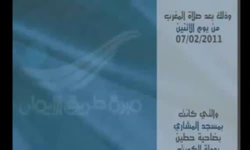 عباس بتاوي - وقفات مع مغسل الموتى