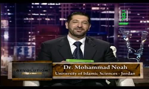 Revolution of a Man - Salman Al Farisi