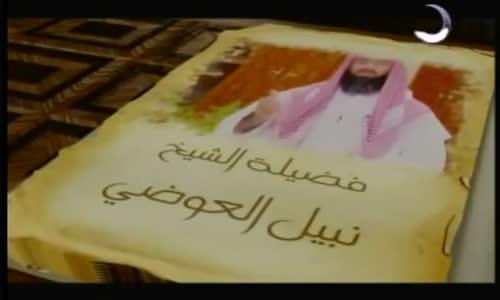 فضل الجهاد في سبيل الله - للشيخ نبيل العوضي