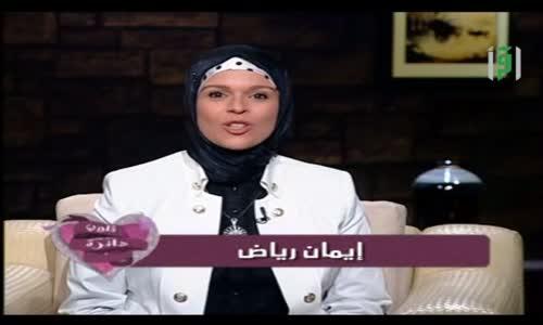 قلوب حائرة - فكرة البرنامج وسبب التسمية  - الدكتورة رفيدة حبش