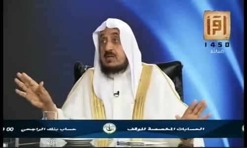 أمة المطر - عبدالله المصلح - رسالة الى أهل الخير