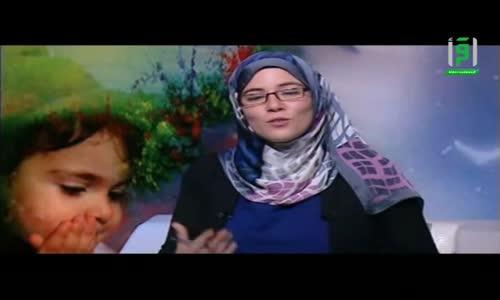 Vers une famille heureuse _Episode 15_Le compte et la traversée du Sirat