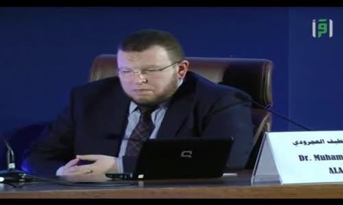 الهدي النبوي في منع الغضب ومعالجته  - الدكتور محمد عبد اللطيف العجرودي