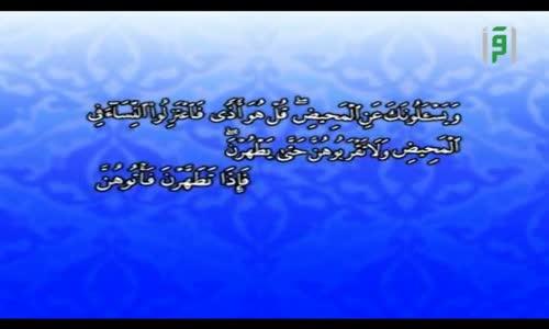 الإعجاز الإجتماعي في القرآن والسنة -  الإعجاز في تحريم معاشرة الحائض