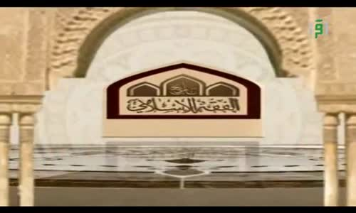 تاريخ الفقه الإسلامي -   الشيخ صالح المغامسي - الحلقة 1