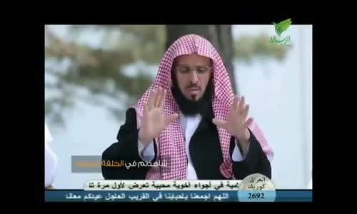 سواعد الإخاء - الحلقة 17 - رمضان 2013