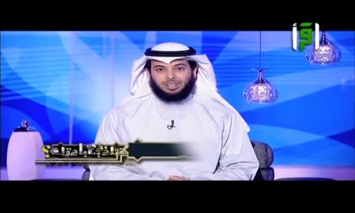 كيف تتلذذ بعبادتك 14 - الخلوة مع الله - الداعية مشاري الخراز