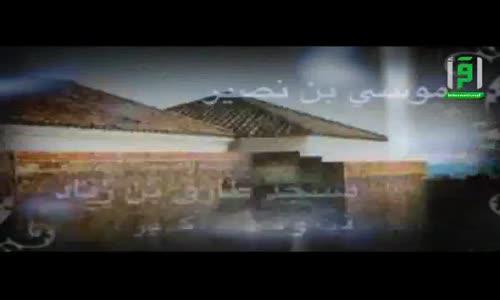 Des mosquées baties pour Allah - La mosquée de l'époque Fatimide
