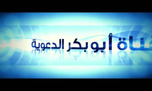 قصص تشيب الرأس للشيخ عبدالله الغامدي