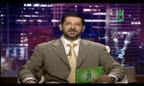 Al Fudail bin 'Iyyadh - Revolution of a Man - Ep8