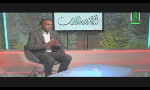Risalat Al Islam - Ep 34