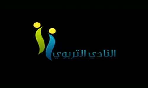 بالصدق نحيا - الشيخ عبدالمحسن الأحمد