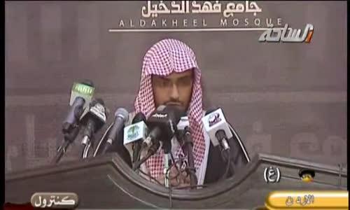 أعـظـم نـعـيـم  - الشيخ صالح المغامسي - مؤثرة