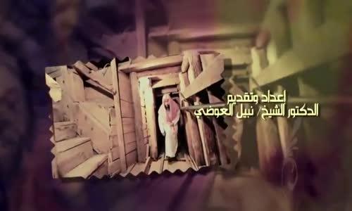 برنامج مشاهد 4 - الحلقة 2 - ( متحف السلام عليك أيها النبي )