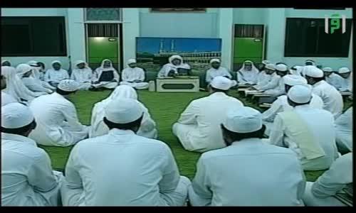 من البلد الحرام - كتب السنة النبوية -  تقديم الشيخ محمد علوي مالكي