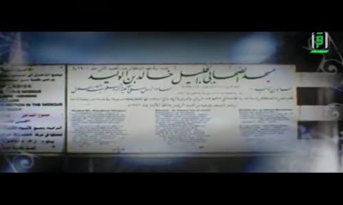 Des mosquées baties pour Allah - Les mosquées du l'ére en Egypte