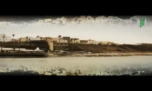 أيام في قرطاج _ الحلقة 6 _ الحبيب عمر بن حفيظ