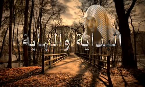 البداية و النهاية - الشيخ خالد الراشد
